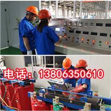 西安KS13矿用变压器价格
