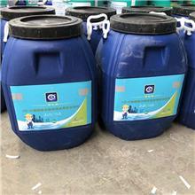 乳化沥青 改性乳化沥青 沥青乳化剂