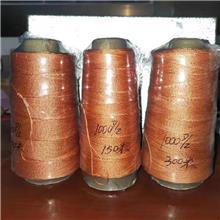 云南编织袋线 风筝线 浸胶高强涤纶帘子线批发价格