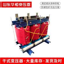 泰安矿用变压器 KSG-630KVA矿用干式变压器
