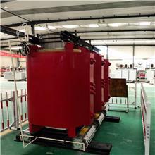 浙江省SCB11-2000kva干式变压器/10KV/0.4全铜三相干式电力变压器厂家价格