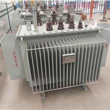 迪庆电力变压器厂家/S11-630油浸式变压器价格