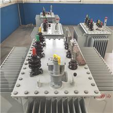 武威s13-1600KVA变压器价格/矿用变压器厂家