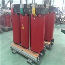 四川SCB12-1000kva干式变压器/电力变压器/变压器价格