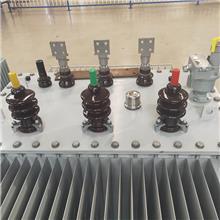 惠州s11-1250KVA变压器价格/矿用变压器厂家