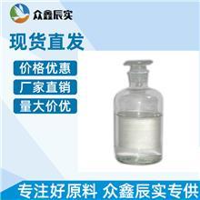 2,2,2-三氟乙胺753-90-2