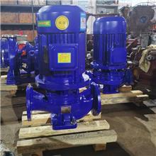 厂家ISW卧式管道离心泵增压泵 热水防爆管道循环水泵