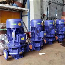 厂家ISG立式管道离心泵增压泵 热水防爆管道循环水泵