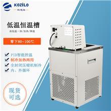 深圳超低温设备  科思洛  厂家发货