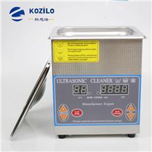 ps-30A小型超声波清洗机 台式医用眼镜超声波清洗机