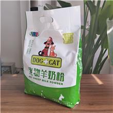 青阳宠管家宠物猫羊奶粉批发价 大同宠管家宠物狗羊奶粉便宜