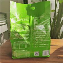 越西宠管家全脂羊奶粉促进吸收 博乐宠管家宠物猫羊奶粉生产厂家