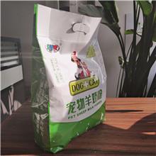 广东宠管家宠物喝羊奶粉质优价廉 平昌宠管家宠物羊奶粉报价低