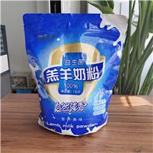 羔羊奶粉配合饲料80斤全价料促进瘤胃生长发育小羊开口料饲料颗粒