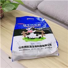 姆乳宝犊牛代乳粉 喂小牛 小牛奶粉 犊牛奶粉 益生菌奶粉