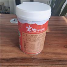双鸭山宠管家宠物羊奶粉免费咨询 屏山宠管家犬猫通用奶粉价格