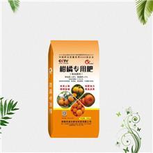 柑橘专用肥 促进健康生长发育 厂家直销