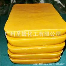 黄蜂蜡 蜂蜡批发零售 现货供应 护肤品化妆品级手工皂原料