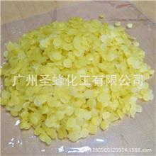 颗粒黄蜂蜡 护肤品化妆品级手工皂 原料蜜蜡 可做唇膏 现货供应