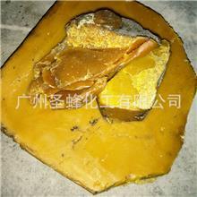 土脾蜡 块状黄蜂蜡 诱蜂蜂蜡 手工皂紫草膏软膏保鲜布蜂蜡