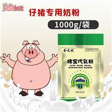 小猪奶粉猪用奶粉仔猪奶粉乳猪奶粉兽用畜用动物养殖羔羊犊牛奶粉