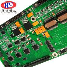 焊诚电子供应电子产品加工 电子元器件代购 smt贴片焊接 组装测试 一站式服务
