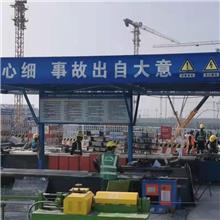工地钢筋加工棚 建筑安全防护棚 固鑫 标准化钢筋加工棚 价格合理
