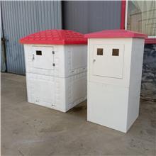 供应 玻璃钢防盗智能井房 灌溉一体化井房 机井灌溉控制系统