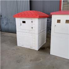 生产 玻璃钢机井屋 机井灌溉控制系统 农田建设智能井房