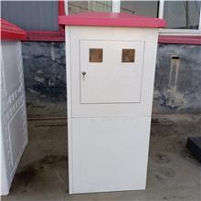 可定制 水利玻璃钢井房 机井灌溉控制系统 玻璃钢机井屋