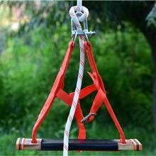 坐板吊板安全绳高空作业安全带防坠落蜘蛛人外墙清洗施工套装安全坐板 恩豪化纤绳网