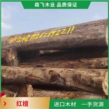 现货批发红檀 非洲红檀原木板材 红铁木豆 家具工艺品料
