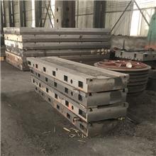 精特厂家生产大型铸铁平台镗床工作台各种机床铸件床身铸件工作台铸件量大从优来电咨询