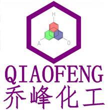 双氯芬酸二乙胺盐 78213-16-8  工厂直供 当天发货 质量可靠