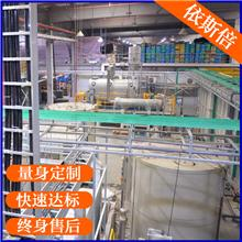 半导体污水处理企业 南通光伏半导体污水处理设备 依斯倍环保