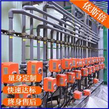 无锡污水处理公司 光伏半导体污水处理设备公司 依斯倍环保