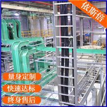 南通废水处理企业 光伏半导体废水处理设备 依斯倍环保定制