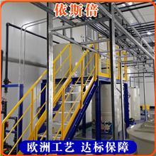半导体废水处理设备 废水处理设备公司 依斯倍江苏半导体废水处理设备公司定制