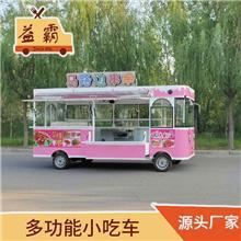 厂家直销多功能小吃车美食小吃车早餐车快餐车手推餐车