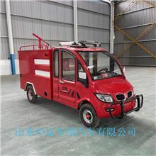 1.5吨消防车 小型新能源灭火车 无水箱电动四轮消防车
