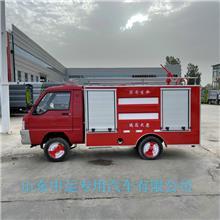 工厂2吨消防车 电动消防车 两排座汽车型消防车 厂家直发