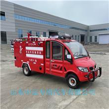 电动观光型应急消防车 2方汽油泵消防车 封闭式消防救火车