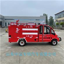 微型水罐消防车 电动消防救援车 小型其伦消防车厂家 全手续