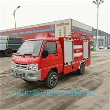 厂区灭火车 封闭式两开门消防车 应急供水电动消防车 小型消防厂家