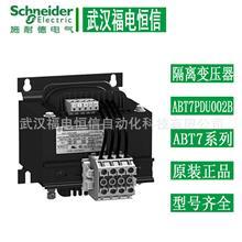 施耐德电源ABT7系列隔离变压器ABT7PDU250G变压器 2X115V 2.5KVA