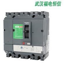 施耐德塑壳式断路器漏电 CVS160B VIJ TM100D 4P3D漏电保护开关4p