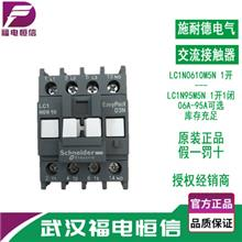 Schneider Electric/施耐德EasyPact TVS LC1E630Q7N