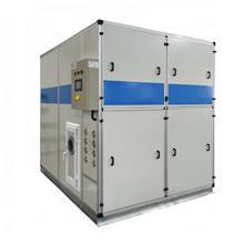 厂家直销商场中央空调水冷柜机 供应组合分体式空调柜机 车间空调
