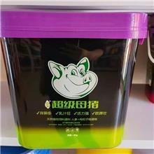 兽药桶 背胶桶 墙固桶 防水涂料桶 硅藻泥桶 背涂胶桶