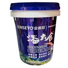 背涂胶桶 兽药桶 背胶桶 墙固桶 防水涂料桶 硅藻泥桶